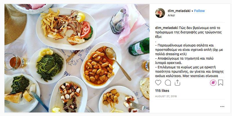 food blogger meladaki thalassina