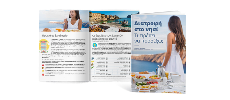 ebook diakopes cover landing page