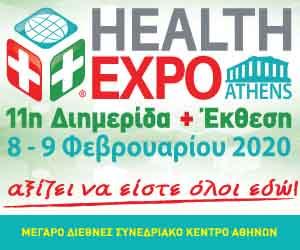 11-health-expo