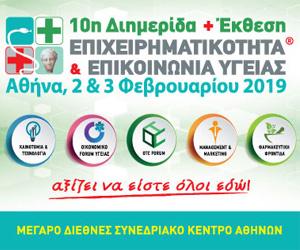 10i-diimerida-epixeirimatikotitas