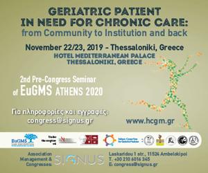 2nd-pre-congress-seminar-geriatric