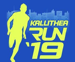 kallithea-run-2019