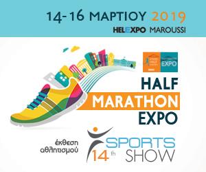 half-marathon-expo-2019