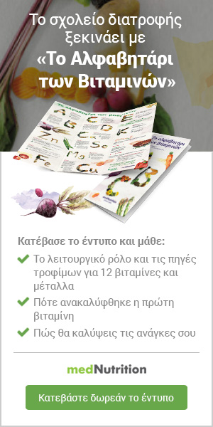 ebook-alfavhtari-vitaminwn