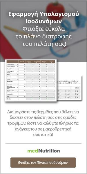 app-isodunamwn