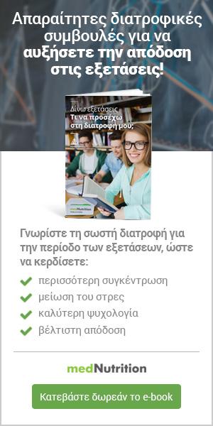 ebook-eksetaseis