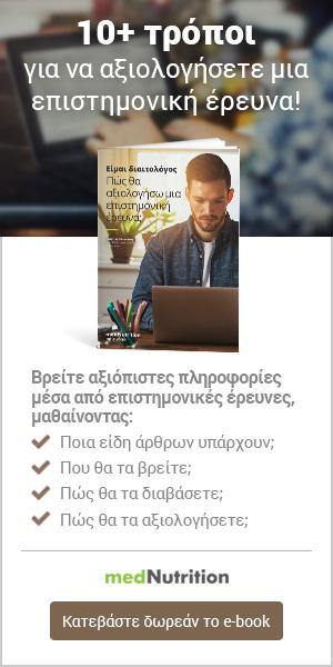 e-book-epistimoniki-ereuna