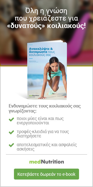 ebook-koiliakoi
