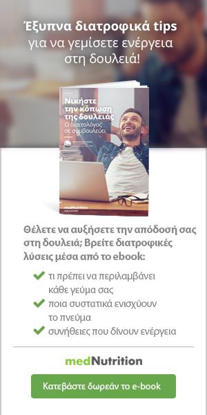 e-book-nikiste-kopwsi-sti-douleia