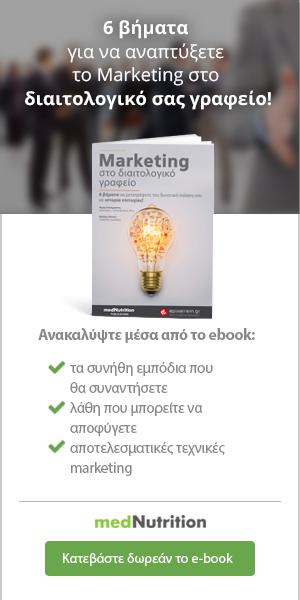 ebook-marketing
