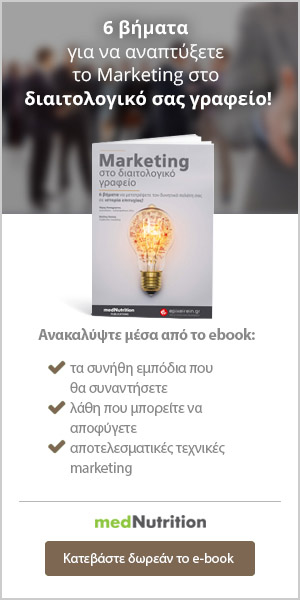 ebook-marketing