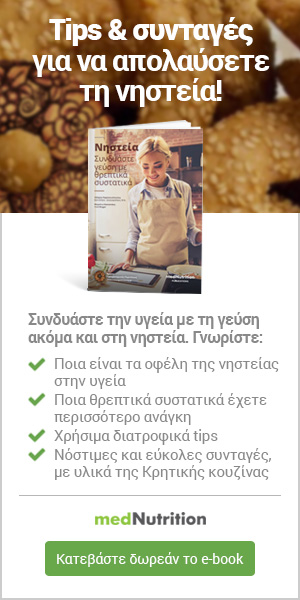 ebook syntages nhsteias