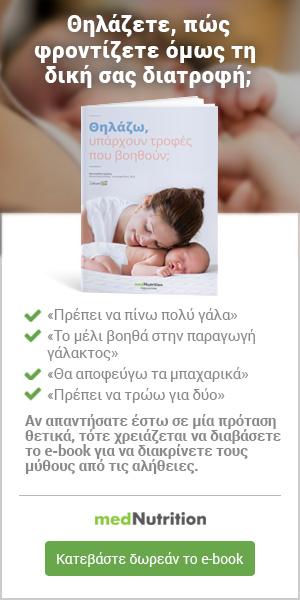 e-book-thilasmou