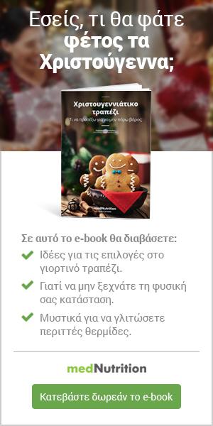 ebook-christmas