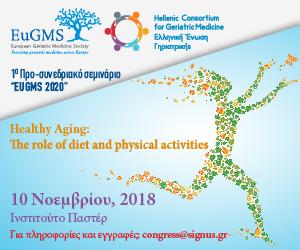 hmerida-health-aging-nov-2018