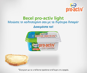 becel-proactiv-light