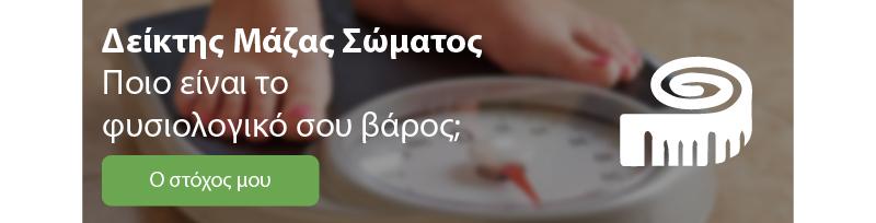 banner-deikths-mazas-swmatos-app