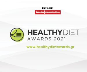 healthy_diet_awards_2020