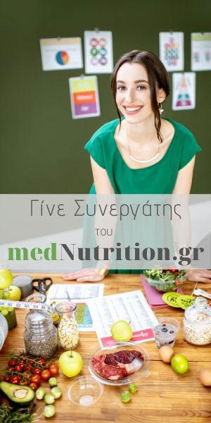 medNutrition Partners