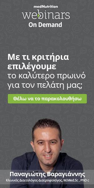 academy-webinar-banner-varagiannis