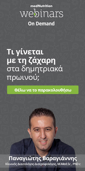 banner-webinar-zaxari-varagiannis
