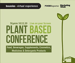 Plant Based Conference 2020