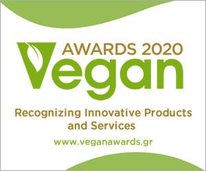 vegan_awards_2020