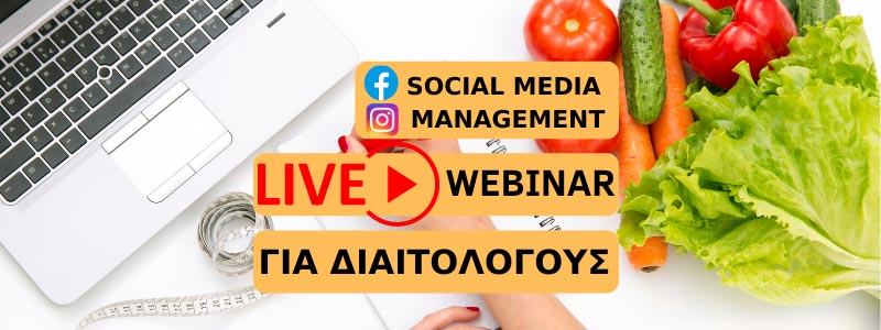webinar social media management