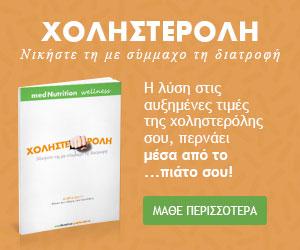 Book Xolhsterolis