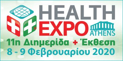 11i-health-expo-athens