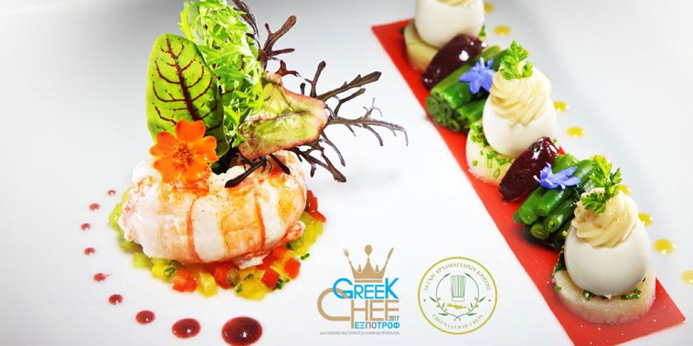 2os panellinios diagonismos mageirikis greek chef 2017