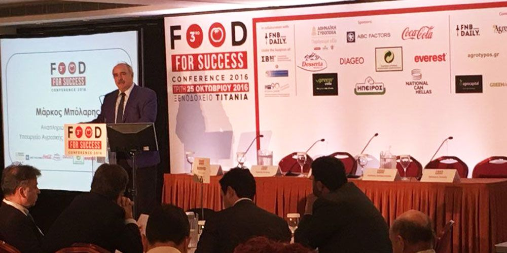 3rd Food For Success Conference 2016