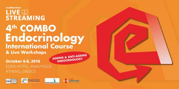 4ο Combo International Endocrinology Course