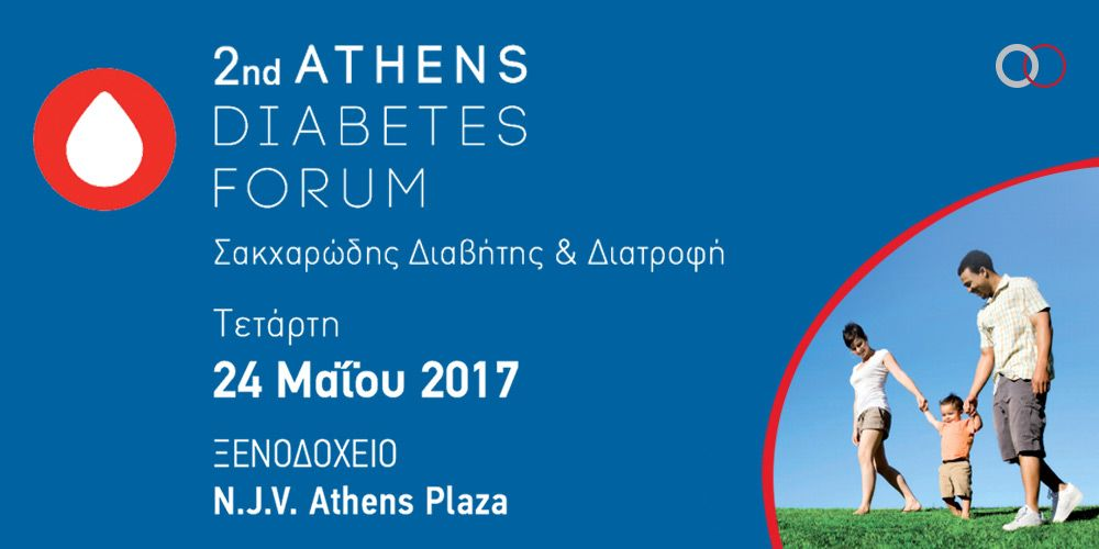 2nd athens diabetes forum