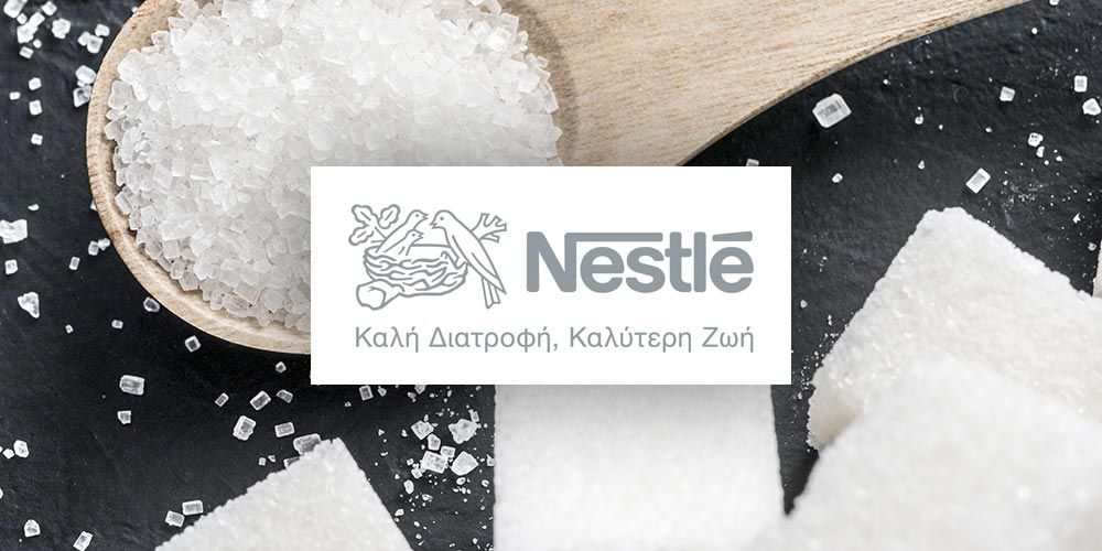 nestle afairesh zaxarhs