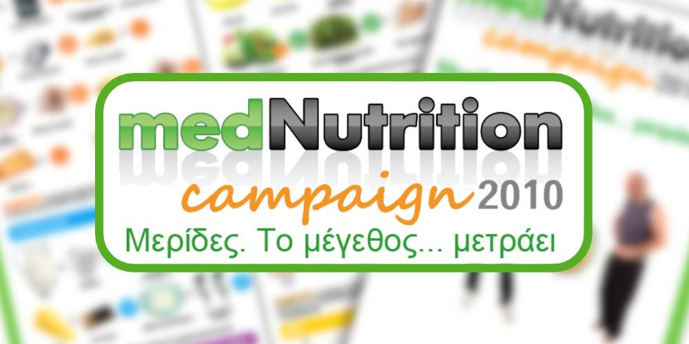 medNutrition Campaign 2010