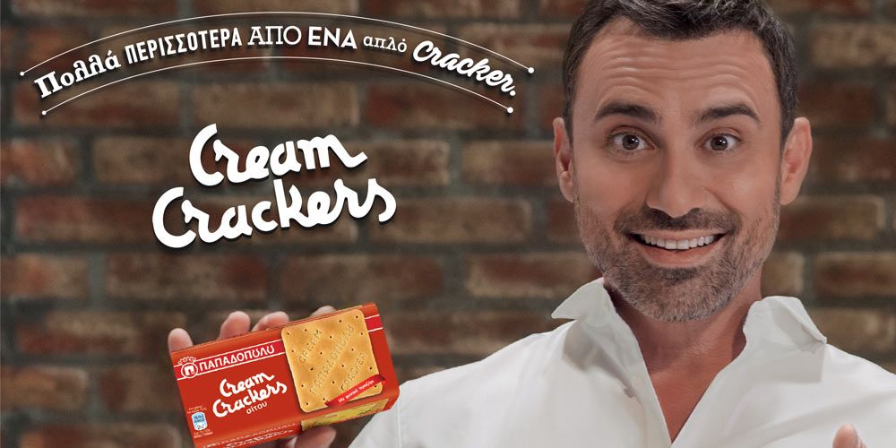 kampania cream crackers papadopoylou