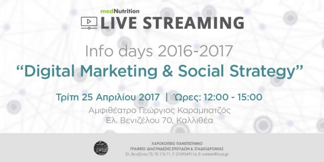 seminario digital marketing social strategy
