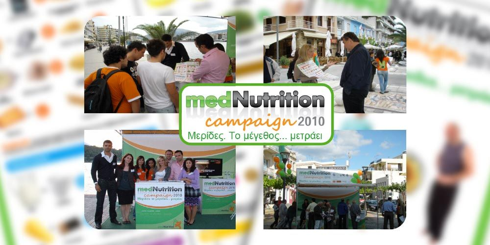 mednutrition campaign